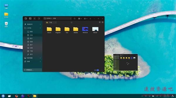 优麒麟系统UKUI 3.0重新设计文件管理器:比Win10方便太多