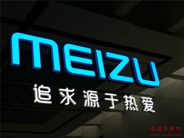 魅族GaN氮化镓充电器首曝:1A1C 65W 随17 5G旗舰发布