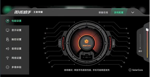 腾讯+JOYUI+MIUI完美融合 黑鲨:懂游戏玩家的手机系统来了