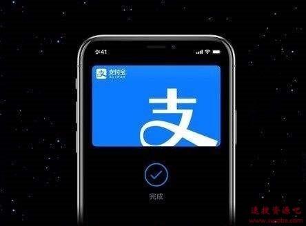 手机也当POS机了 又一硬件将被智能手机取代