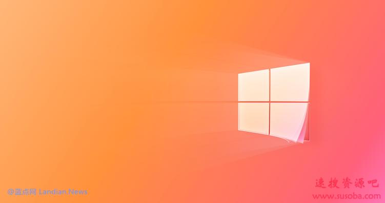 有消息称微软已经向OEM制造商分发Windows 10 v2004 RTM版镜像文件