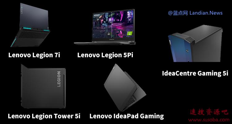 联想今日更新拯救者国际版产品线 带来一大波高性能笔记本电脑和主机