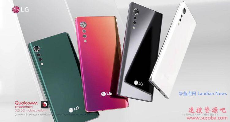 LG Velvet配置曝光 不是高端机但是搭载的高通骁龙765处理器也不错