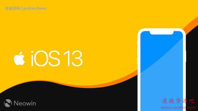 苹果发布iOS 13.5 beta 3 当检测到用户戴着口罩时将跳过Face ID验证