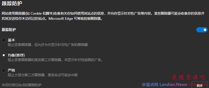 微软发布新博文介绍用户应该使用Microsoft Edge浏览器的10大理由