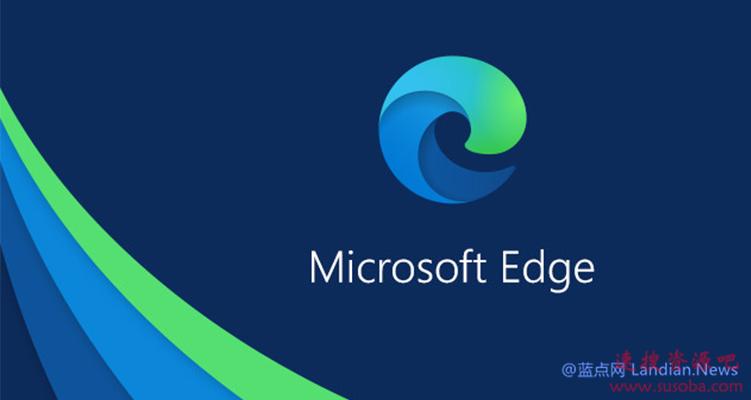 市调数据显示Microsoft Edge浏览器市场占有率已经超过火狐浏览器