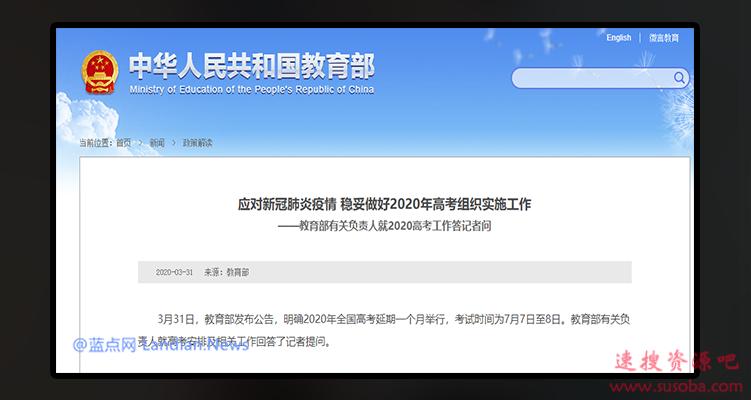 今日互联网上有啥值得关注的新鲜事?罗永浩明天直播将卖小米手机