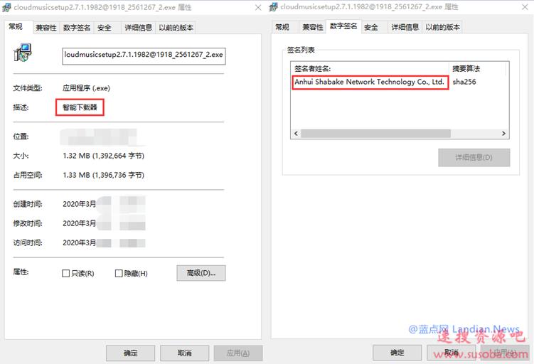火绒安全增加下载站下载器拦截功能 默认情况下拦截所有捆绑下载器