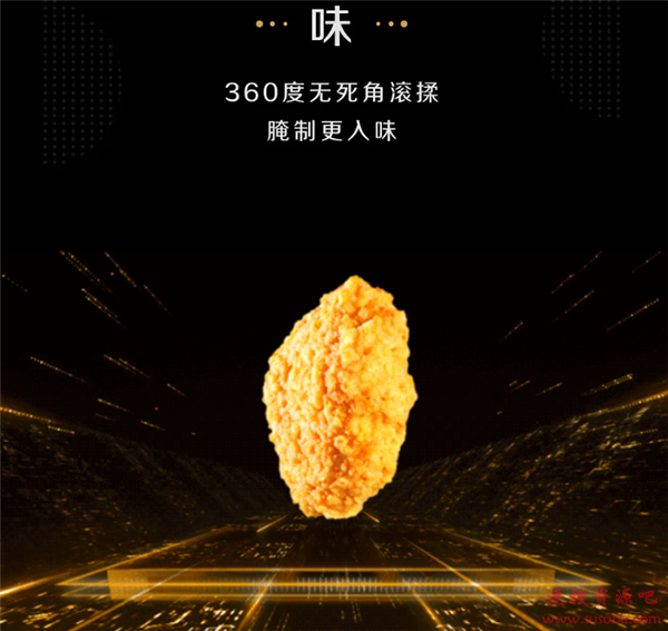 """麦当劳进军5G:肯德基进军""""新新能源"""""""