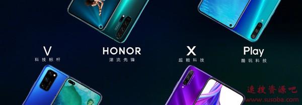 荣耀Play手机4月9日升级 95后产品经理亮相:做超级玩家
