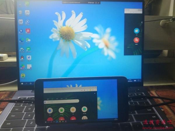 安卓平板告别吃灰!让平板变身电脑屏幕