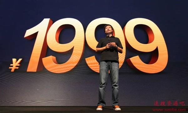 雷军晒第一台小米手机:1999元一天卖30万台