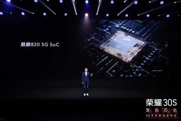 让真正想买5G手机的人不犹豫 荣耀30S将成今年首个千万级爆款
