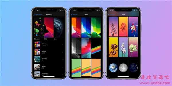 为什么iOS 14越来越像Android了?