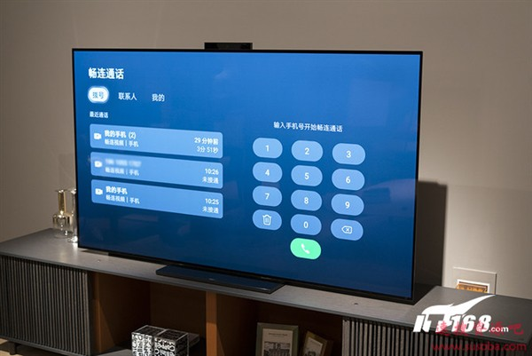 华为最贵旗舰!智慧屏新品上手:4K真全面屏+极致轻薄