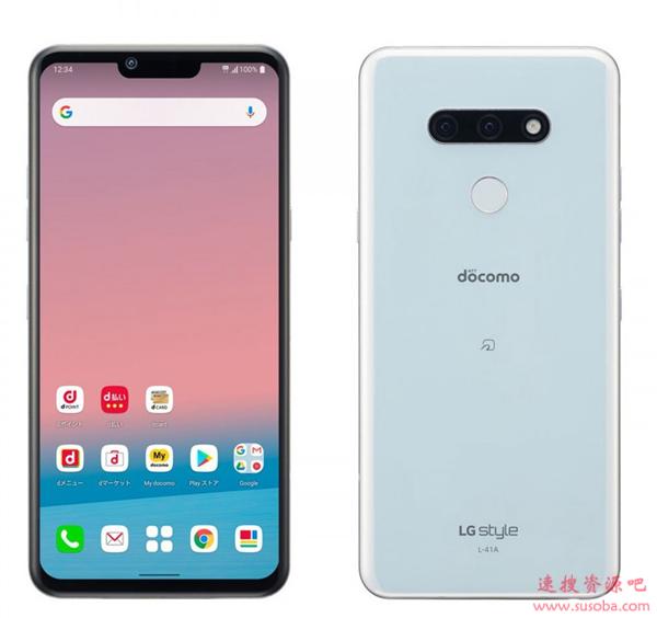 又来清库存?LG发布骁龙845手机:大刘海+双摄 不到2500元
