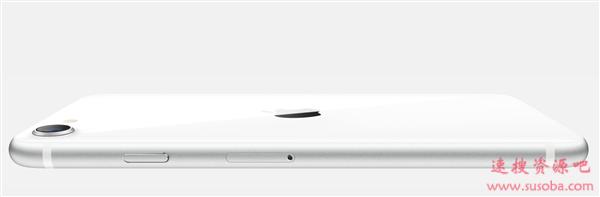 等了四年的小屏旗舰 苹果发布新款iPhone SE:3299元起!