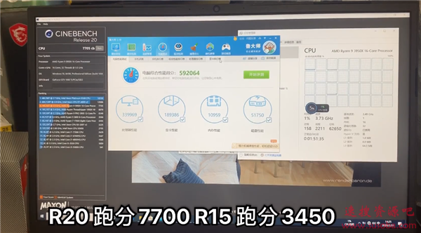 16核锐龙9笔记本首测:双拷功耗仅为75W 性能超18核桌面CPU