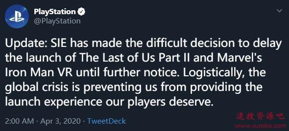 《最后生还者2》延期