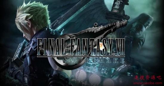 《最终幻想7:重制版》GameSpot评10分:对粉丝们的一份优秀答卷