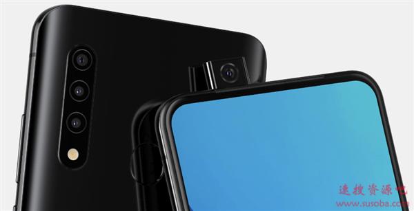 三星将推出首款弹出式摄像头手机 部分细节曝光