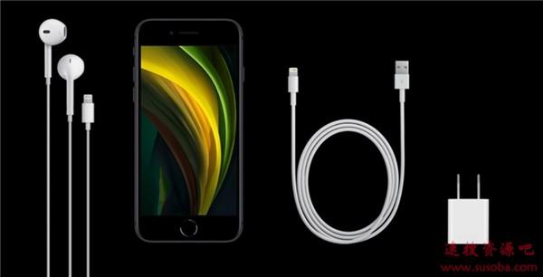 支持18W快充又如何?新iPhone SE苹果依然标配祖传5W充电头