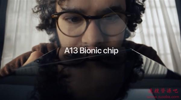苹果推新款iPhone SE广告:超值入手、撕膜真爽