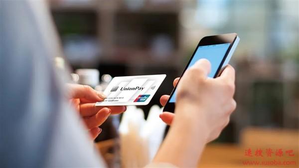 中国银联打造支付+数字化场景服务:抢微信、支付宝的饭碗