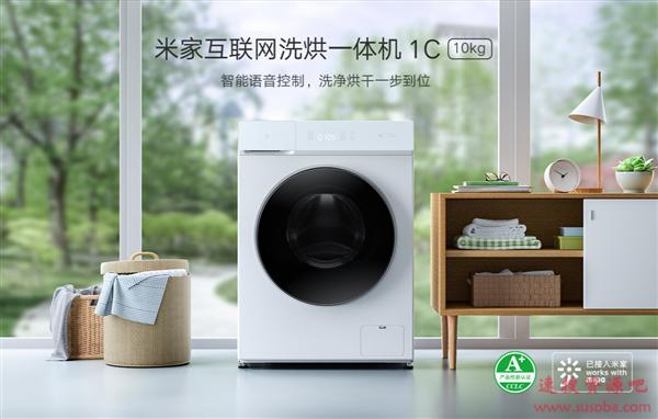 米家互联网洗烘一体机1C 10kg上架:22种模式 首发1999元