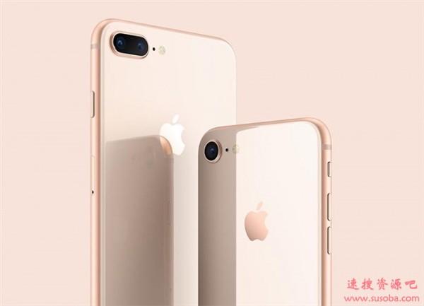再见:苹果中国官网下架iPhone 8、8 Plus!