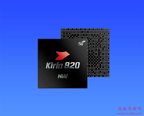 麒麟820有多强?20款热门应用启动实测