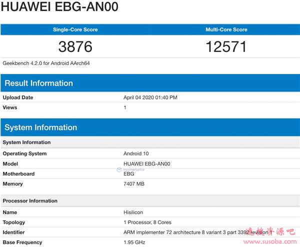荣耀30 Pro现身跑分:麒麟990 5G SoC加持