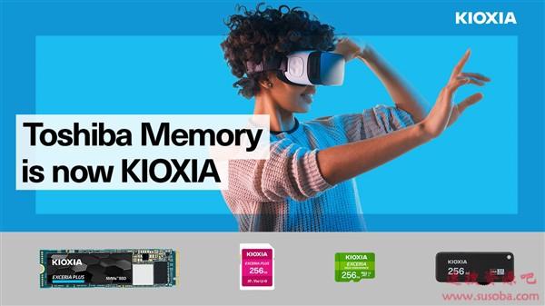 百年东芝新篇章!铠侠连发13款消费级SSD、存储卡、U盘