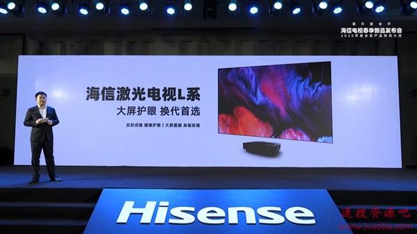 海信发布国内首款Wi-Fi 6电视:绝不卡顿!