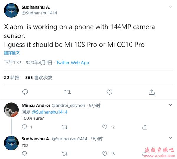 曝小米正研发1.5亿像素手机:或为CC10 Pro