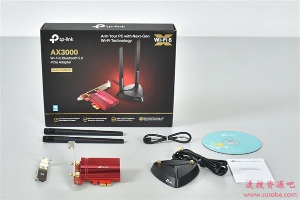 TP-Link发布PCIe千兆无线网卡:老爷机的Wi-Fi6/蓝牙5.0一站搞定