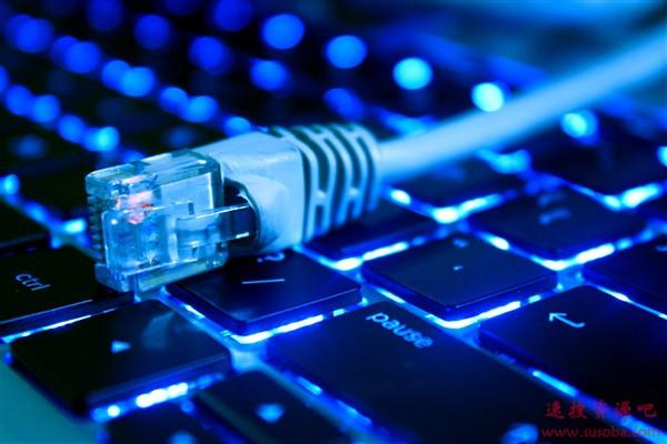 工信部、广电总局: Q3末全面完成网络基础设施IPv6改造