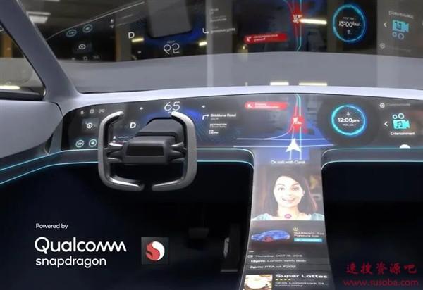 奥迪汽车首次引入安卓9.0:USB 3.0高速互连