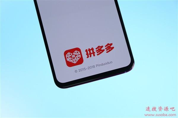 已成中国第二大电商平台!拼多多发布2019年年报:活跃买家5.8亿