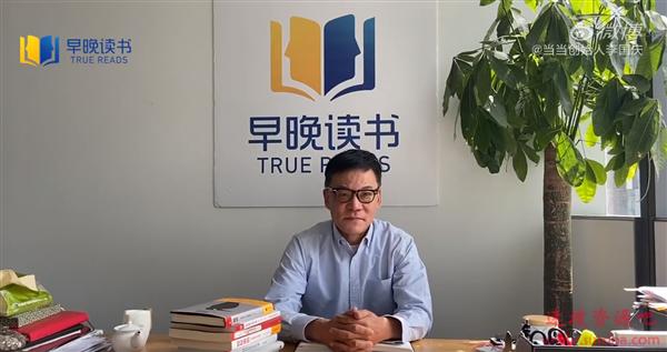李国庆发声:接管公章是第一步 还要给俞渝贴封条