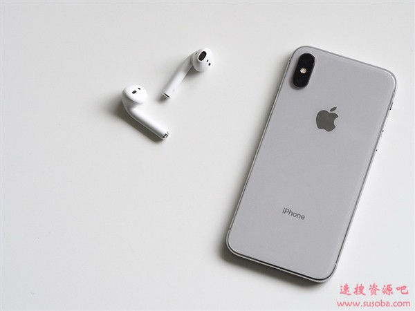 苹果最早今年推出头戴式耳机:体验很创新