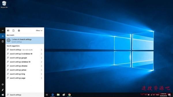 当心了:微软开始在Windows 10搜索上狂推广告