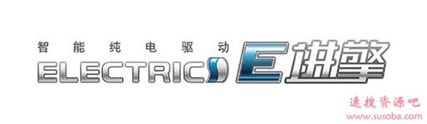 """丰田纯电动家族正式更名为""""E进擎"""":两款车型同步推出"""
