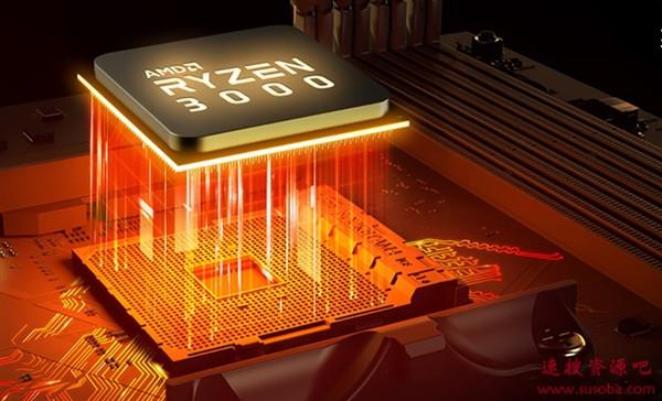 AMD锐龙7 3700C现身:4核12nm、运行Android 9系统