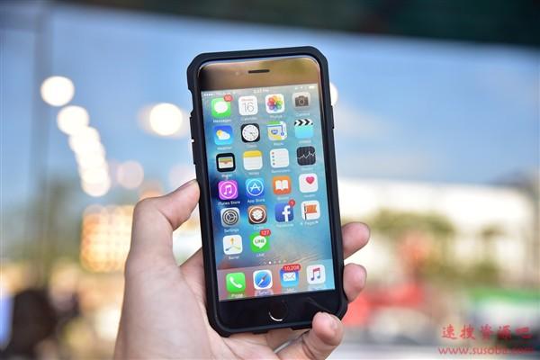 iPhone 9上架京东三方店!5月1日发货