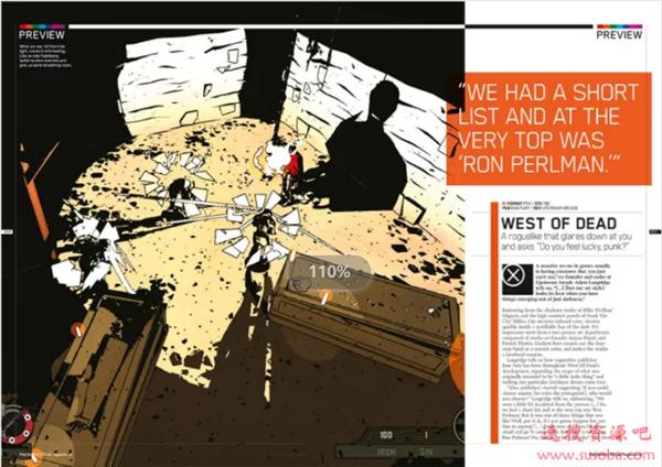 PlayStation官方杂志推出PS5特别预览版:游戏阵容确认