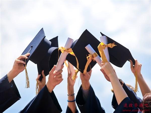 报告:春季2020应届生平均起薪5838元 远低学生预期