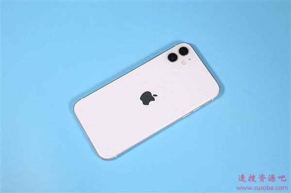 为iPhone 12让路?iPhone 11大幅降价