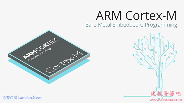 芯片设计商ARM宣布向初创企业免费开放半导体设计知识产权促进行业发展