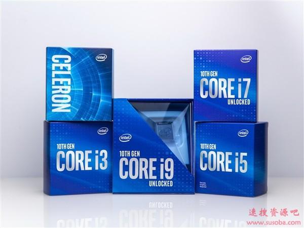 Intel 32款十代酷睿酷睿分批上市:6款K/KF系列先行
